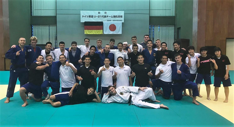 Trainingslager des u21 Bundeskader m/w in Japan 2019